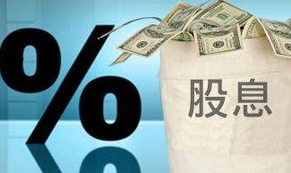 雷士董事会建议自股份溢价账宣派及派付特别股息每股5港仙都江堰